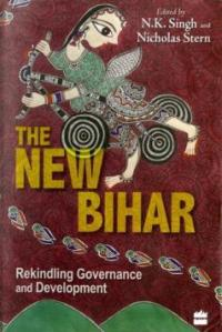 Cover image of The New Bihar depicting a young girl riding a bicycle distributed under a cash conditional programme to attend school